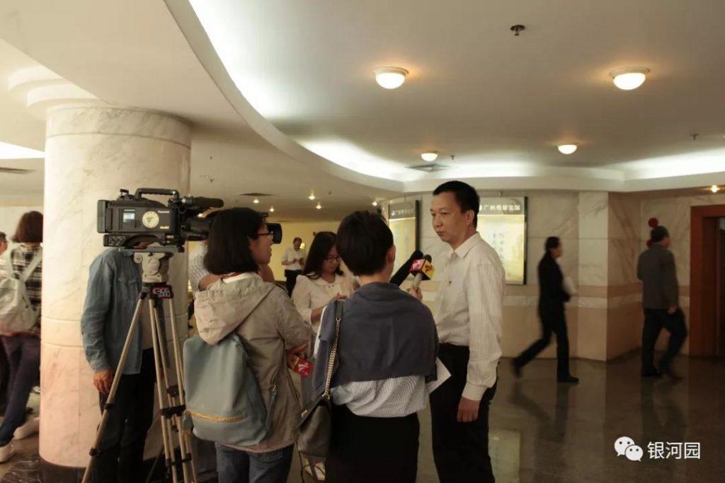 广州市殡葬服务中心