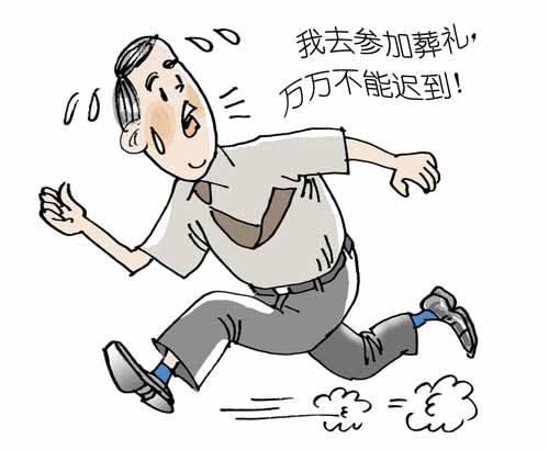 广州人丧葬风俗