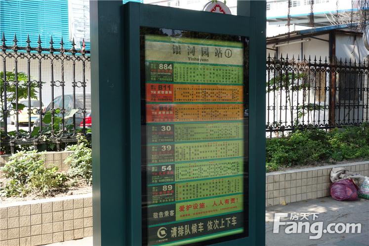 广州殡仪馆乘几路公交车